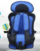 德國簡易兒童安全座椅汽車用0-12歲4車載便攜式寶寶增高墊坐通用igo 祕密盒子