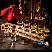 玻璃酒杯套裝 玻璃白酒杯小號酒盅2兩中式仿古分酒器套裝家用一二兩創意迷你口