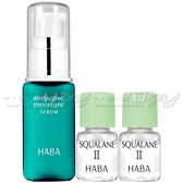 【17go】HABA 無添加主義 瞬效前導精華(30ml)+角鯊精純液II(4ml)*2
