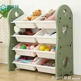兒童玩具收納架幼兒園寶寶整理櫃收納箱塑料多層置物架子家用經濟 中秋節好禮 YTL