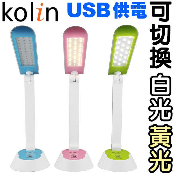 免運費Kolin 歌林 LED觸控式護眼檯燈 單支 KTL-SH100LD