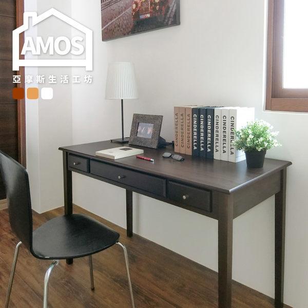 古典三抽120CM化妝桌【DCA025】 電腦桌 書桌 工作桌 MDF板零甲醛 Amos