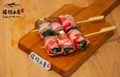 【禧福水產】專用烤牛肉卷/牛肉蔥卷◇$特價260元/600g±10%/10隻/包◇最低價烤肉必備團購可批