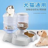 狗狗飲水器寵物自動喂食器泰迪喂水器喝水器貓飲水機狗碗寵物用品中秋節促銷