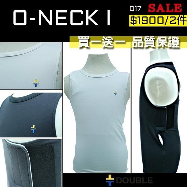 DOUBLE 束胸 倒數計時! 現貨出清兩件1900元  ONECK一代 襯衫內搭領口不突兀 【D17】