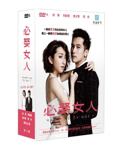 必娶女人 DVD 台劇 (購潮8)