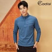 ADISI 男半門襟保暖透氣上衣AL1821112 (M-2XL) / 城市綠洲 (彈力舒適、輕量保暖、速乾)