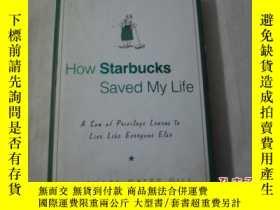 二手書博民逛書店How罕見Starbucks Saved My Life《星巴克