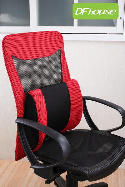 《DFhouse》安格斯大腰枕電腦椅-◆三色可選◆透氣網布 電腦椅 洽談椅 人體工學 台灣製造!!