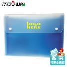 【客製化】100個含燙金 超聯捷 HFPWP 6層透明彩邊風琴夾 DC006-BR100
