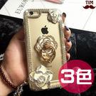 蘋果 iPhone XS Max XR iPhoneX i8 Plus i7 I6S 茶花邊鑽 支架 氣墊空壓殼 水鑽殼 軟殼 可掛繩 手機殼 透明殼