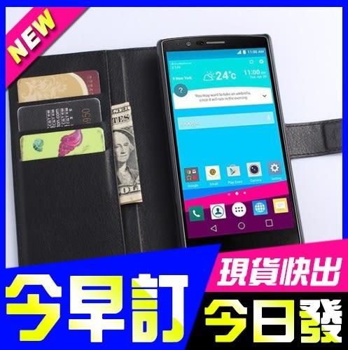 [24hr 火速出貨] 禮物 LG G4 手機皮套 左右開 荔枝紋 插卡 支架 手機架 保護套 手機套 手機殼 手機套