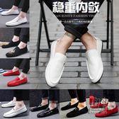 2018新款夏季白色豆豆鞋男韓版百搭小皮鞋個性社會鞋潮休閒懶人鞋 自由角落
