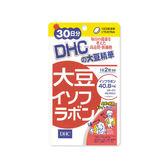 DHC 大豆精華(30日份)【小三美日】