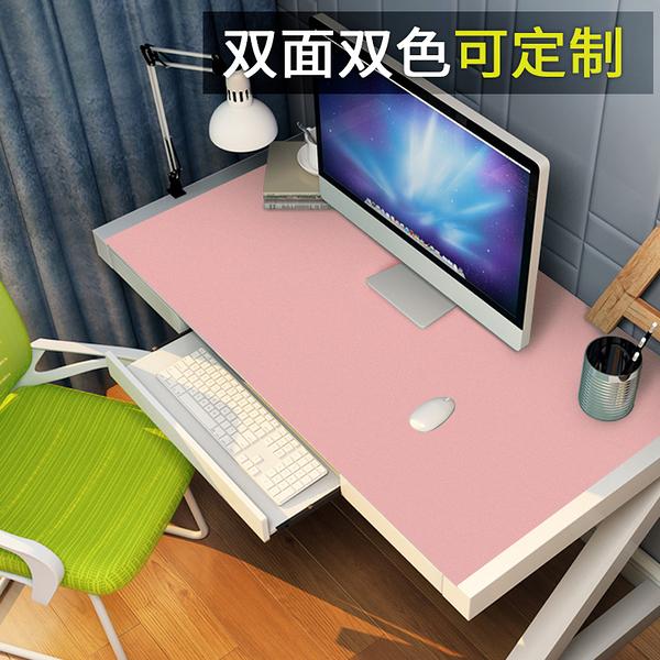 KH 電腦辦公桌墊超大號滑鼠墊皮革訂製加厚寫字書桌面防水台墊子 【端午節特惠】 YTL