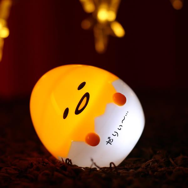日系卡通可愛蛋黃哥臥室創意動漫周邊無線LED床頭燈 小夜燈