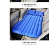 【優選】轎車SUV后排床墊氣墊床后座旅行床