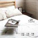 茶几桌 矮桌 和室桌 日式和室摺疊桌 小款 40x30 4色任選【OP生活】台灣現貨 快速出貨