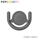 【PopSockets泡泡騷】多功能手機支架座 需另搭配 Popsockets氣囊支架使用