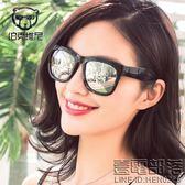 偏光太陽鏡女 潮大框方形彩膜司機眼鏡 配近視復古墨鏡男開車【萊爾富免運】