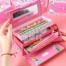 快速出貨創意卡通兒童多功能文具盒女韓版可愛密碼鎖鉛筆盒筆袋男學生