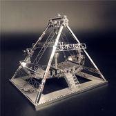 南源魔圖3D立體金屬拼圖維京海盜船 diy手工拼裝模型成人玩具禮物     韓小姐