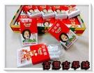 古意古早味 涼喉糖 (20小盒裝) 懷舊零食 涼喉 香煙糖 涼煙糖 超級復古 台灣零食 糖果