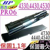HP電池(保固最久)-惠普-PR06,4330S,4331S, 4430S,4431S,4435S,4530S,4535S,4730S,4440S,4540S