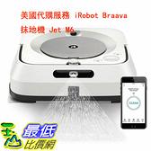 美國代購服務 iRobot Braava 抹地機 Jet M6 (6110) Ultimate Robot Mop- Wi-Fi Connected Works with Alex