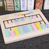 幼兒童玩具數學木質數字迷宮開發寶寶男女孩啟蒙益智力早教玩具YXS 【快速出貨】