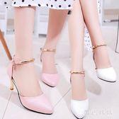 鞋子女2019夏季新款細跟尖頭高跟鞋一字帶扣涼鞋女韓版潮流百搭 aj12331『黑色妹妹』