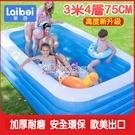 遊泳池 現貨 遊泳池加厚刀割不破家用寶寶兒童充氣加厚成人家庭小孩水池 可開發票