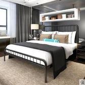 簡約床 歐式簡約現代創意鐵藝床成人鐵架床單人床1.2 1.5 1.8米雙人床  非凡小鋪 igo