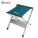 ADISI 輕便布面小折凳 AS14136 (一組2入/孔雀藍) /城市綠洲 (小椅子、凳子、超輕、鋁合金)