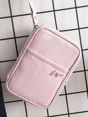 護照包RFID旅行護照包便攜證件袋收納包防水機票夾證件包保護套出國旅游 交換禮物