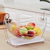 創意水果籃客廳果盤瀝水籃水果收納籃搖擺不銹鋼糖果盤子現代簡約