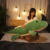 玩偶熊 恐龍抱枕毛絨玩具熊公仔床上陪你睡覺布娃娃玩偶女孩生日禮物TW【快速出貨八折下殺】
