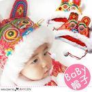 寶寶滿月抓週傳統虎頭帽