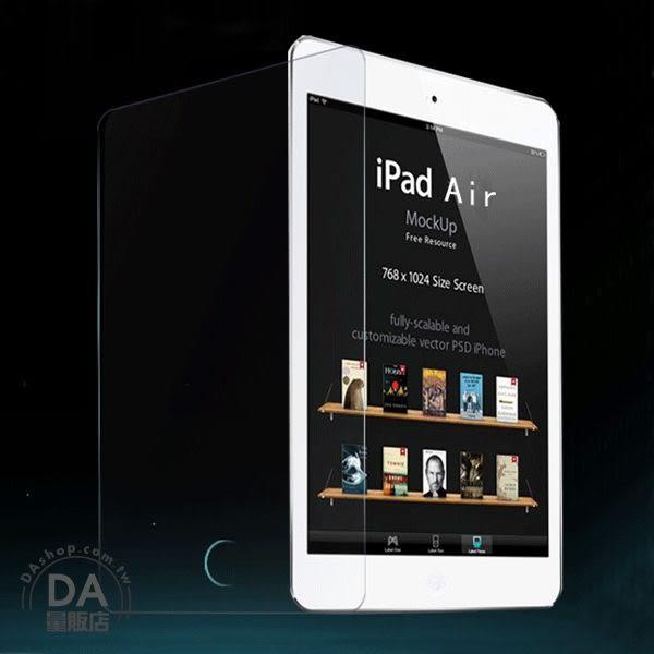 【手配任選3件88折】蘋果 apple ipad air ari2 9H 強化 鋼化 玻璃 螢幕 保護貼 保護膜(80-0811)