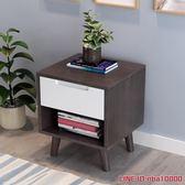 床頭櫃北歐簡約實木原木色小櫃子桌主臥室松木床頭櫃儲物收納櫃床邊櫃 MKS摩可美家