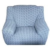 HOLA 色織彈性二人沙發套160x88cm 藍色