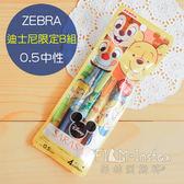 菲林因斯特《 迪士尼中性筆 限定B組 》Zebra SARASA JJ29-DS 0.5 原子筆 四支入