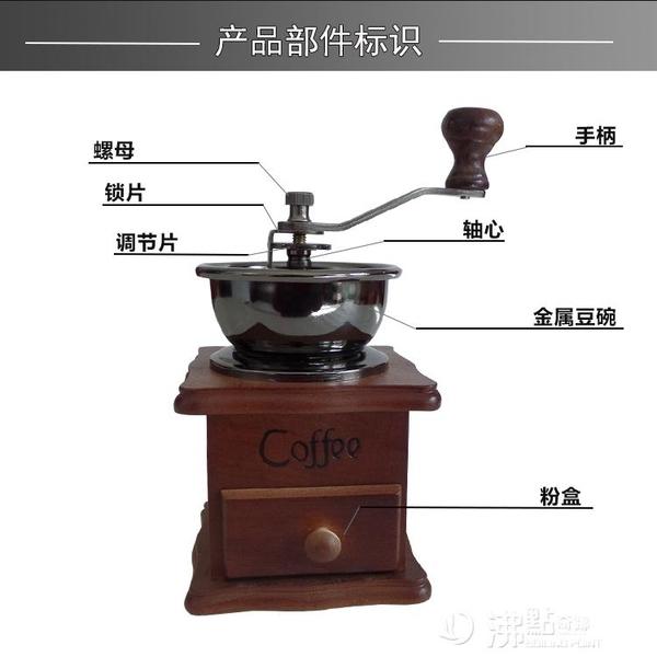 現貨 復古手搖磨豆機 手磨咖啡機 手動咖啡豆研磨機 經典家用磨粉機 沸點奇跡