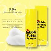 韓國 RiRe 去角質潤澤泡泡唇膜 12ml【櫻桃飾品】【28243】