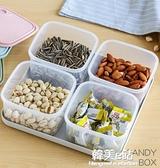 瓜子糖果盒家用過年水果盤創意個性幹果收納零食堅果現代客廳茶幾ATF 韓美e站