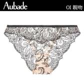 Aubade親吻S-XL縷空刺繡三角褲(黑肤)OI