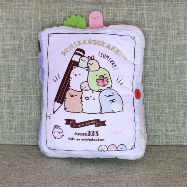 ins可愛角落生物書本抱枕創意小公仔玩偶女友毛絨玩具午睡枕