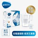 德國 BRITA Aluna 愛奴娜濾水壺 白色 3.5公升 (內含MAXTRA Plus 濾芯 1入)