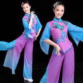 秧歌服演出服2019新款中老年民族風舞蹈服裝古典廣場舞套裝女成人