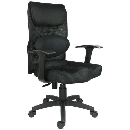 【時尚屋】菲斯護腰厚實坐墊辦公椅/主管椅DY-5801(免組裝/免運費/台灣製)